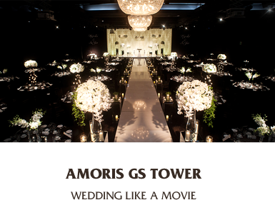 Amoris gs tower Wedding Like A Movie