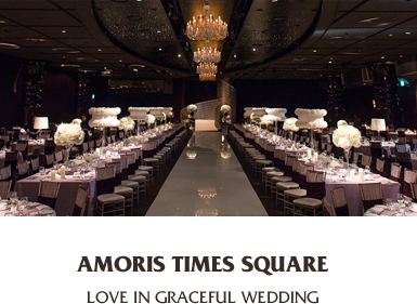Amoris times squareLove in Graceful Wedding
